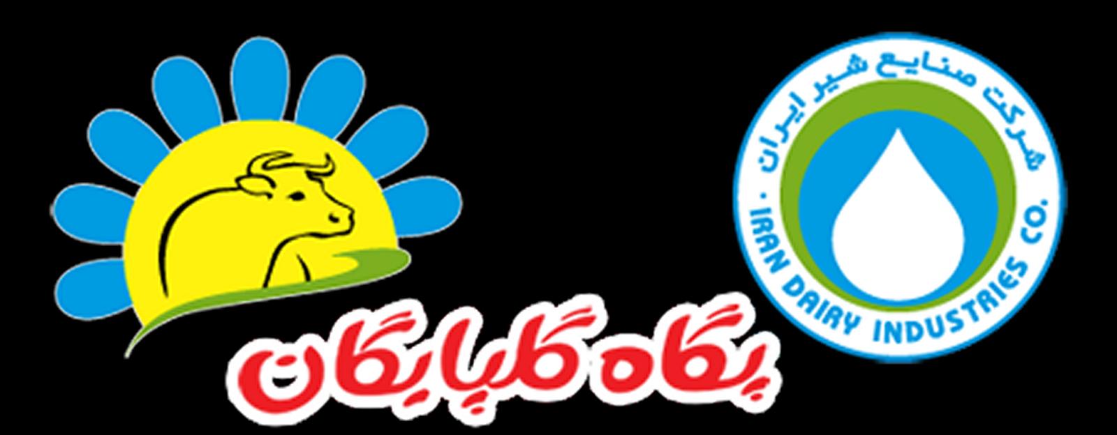 logo6-1 [1600x1200]
