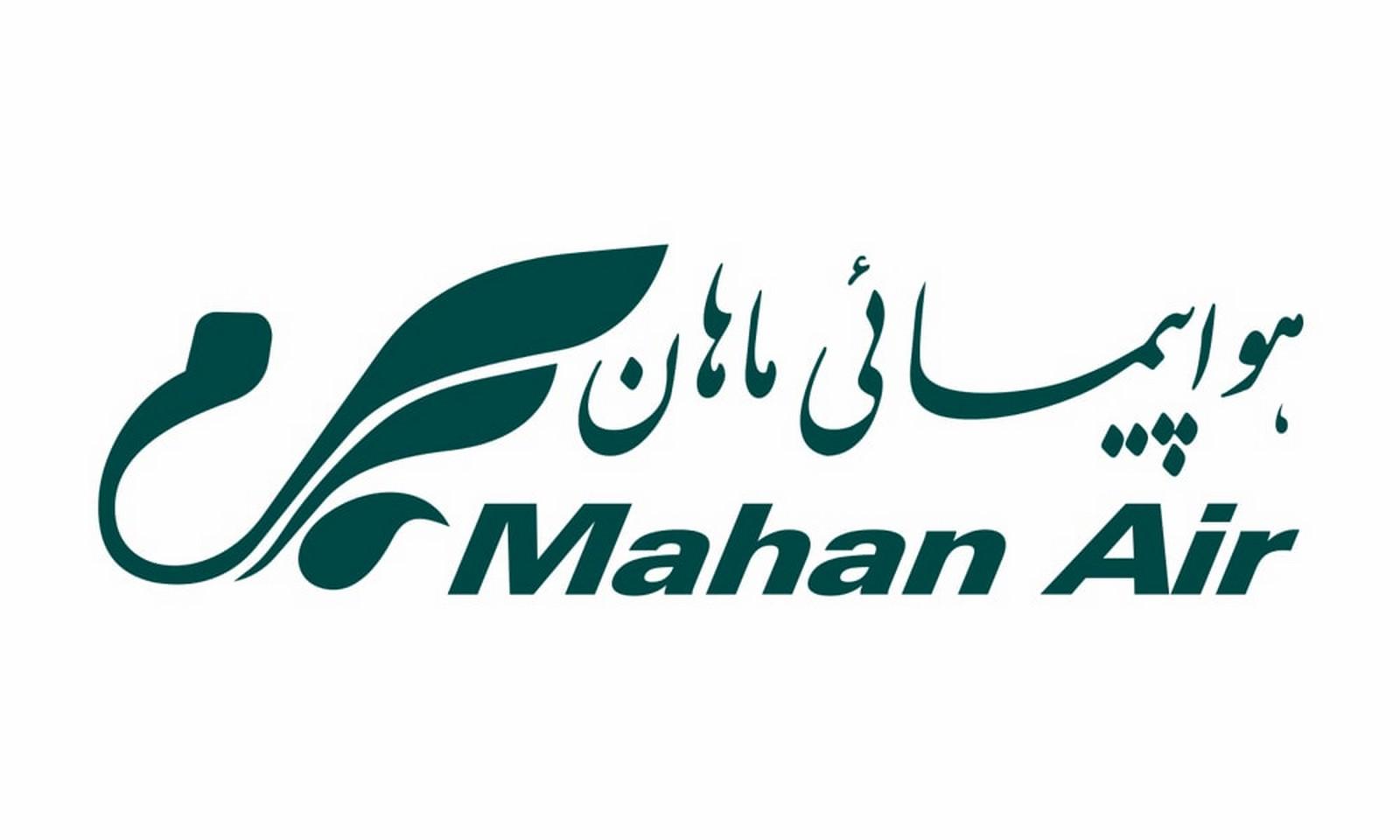 mahan11 [1600x1200]