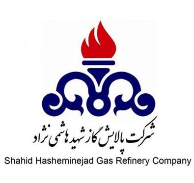 taratech-project-shahid-hasheminejad-gas-refinery-company-1 (Copy)